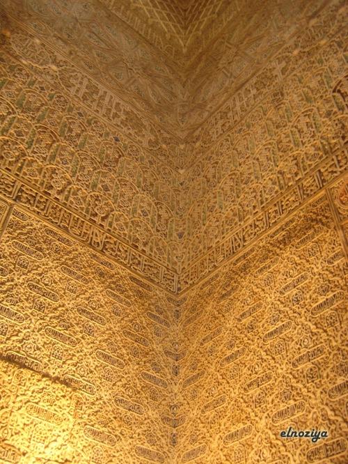 Paredes de la Alhambra